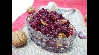 видео Салат из свеклы с грецкими орехами и чесноком рецепт с фото