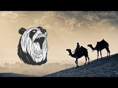 Binap - Jihad