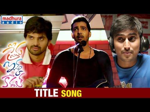 Prema Ishq Kaadhal Telugu Movie Songs | Title Song | Harshvardhan Rane | Ritu Varma | Sree Mukhi