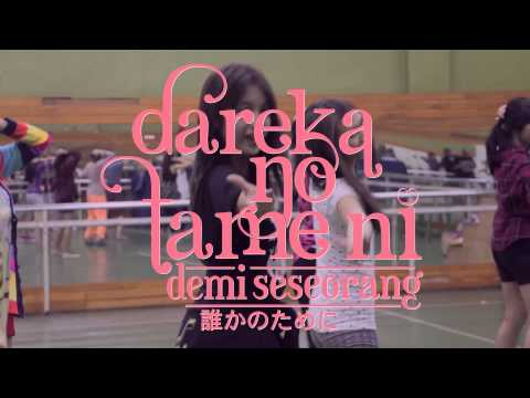 JKT48 Team J Setlist Teaser: Dareka no Tame ni - Demi Seseorang