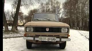 тест-драйв Москвич 2138