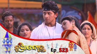 Nua Bohu | Full Ep 523 | 18th Mar 2019 | Odia Serial - TarangTV