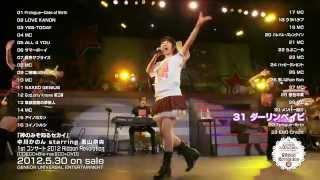 「神のみぞ知るセカイ」中川かのん starring 東山奈央 1stコンサート201...