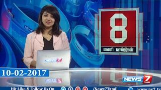News @ 8 PM | News7 Tamil | 11-02-2017