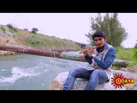THANGALIYALLI (FLUTE) || NEETHU NINAAD || SOME GEETHA || UDAYA MUSIC ||