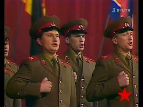 Ансамбль песни и пляскиМосковскогоВоенногоОкруга