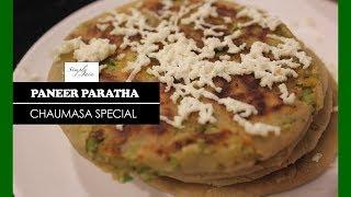 Paneer Paratha | How To Make Jain Paneer Paratha | Chaumasa Special | Simply Jain