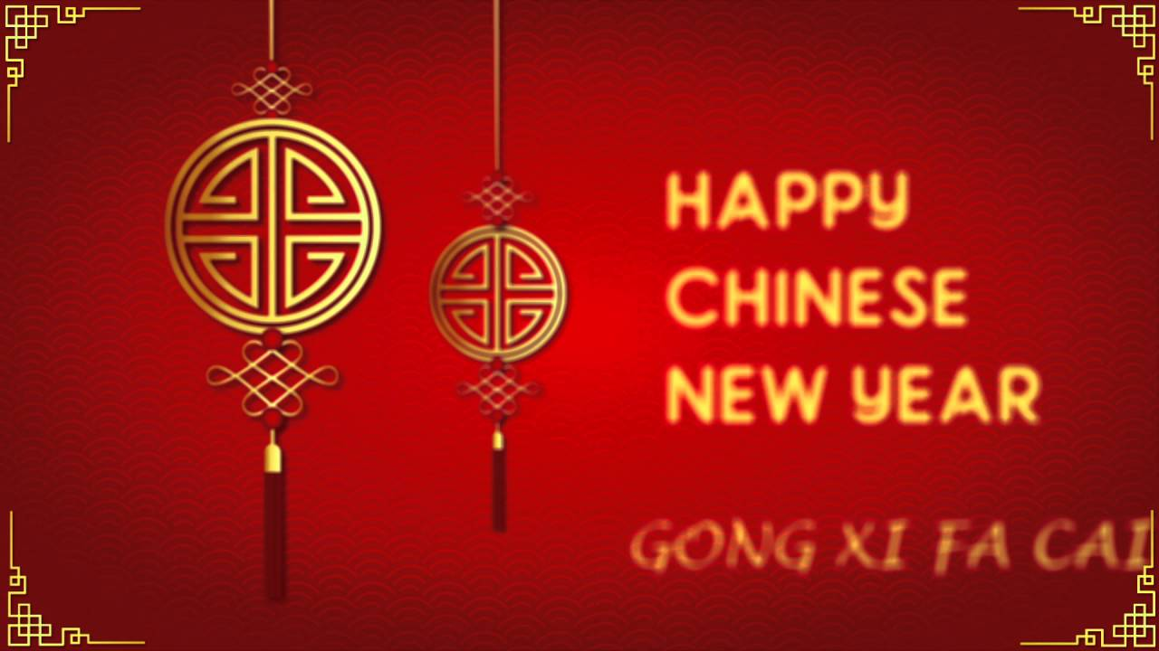 Motion Graphic Chinese New Year 2016 Gong Xi Fa Cai Youtube