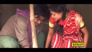 New Bengali Lokgeet   Tengra Tobu Katon Jaay   Bangla Love Song   Kiran