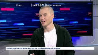 Интервью с Чемпионом мира по парашютному спорту Алексей Толкачев
