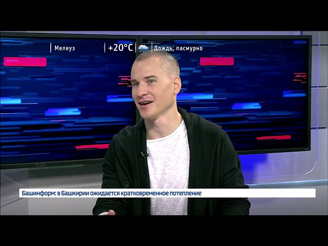Интервью с Чемпионом мира по парашютному спорту! Алексей Толкачев