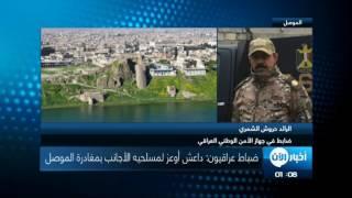 ضباط عراقيون: داعش أمر المهاجرين لديه بتنفيذ هجمات في بلدانهم