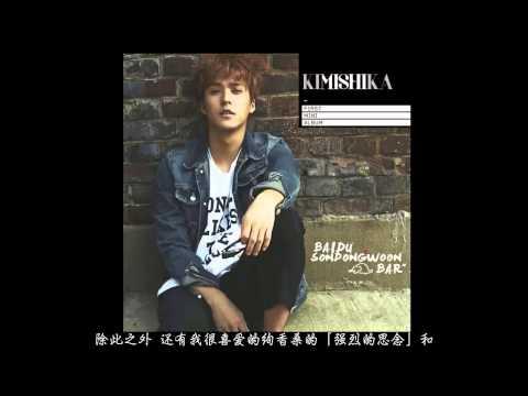 150630 FM FUKUOKA「SUPER RADIO MONSTER 中字