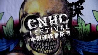 CNHC 170416 SZ thumbnail