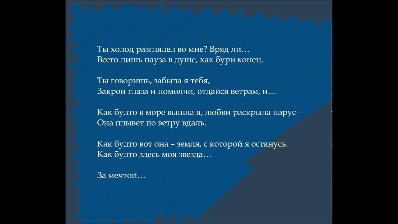 Garou & Celine Sous Le vent (Lyrics by George Anthony ...
