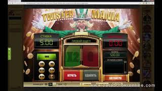 Игровой автомат Твистер Мания - заработок денег в казино Азартмания
