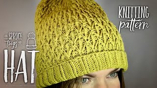 ВЯЖЕМ ПОТРЯСАЮЩУЮ ШАПОЧКУ ЕЛОВЫЕ ВЕТОЧКИ СПИЦАМИ Spruce Twigs hat Knitting pattern