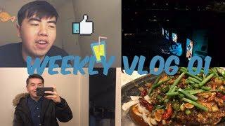 WEEKLY VLOG01 |扁豆焖肉❤️Ed Sheeran演唱会🎤烤全鱼🐟