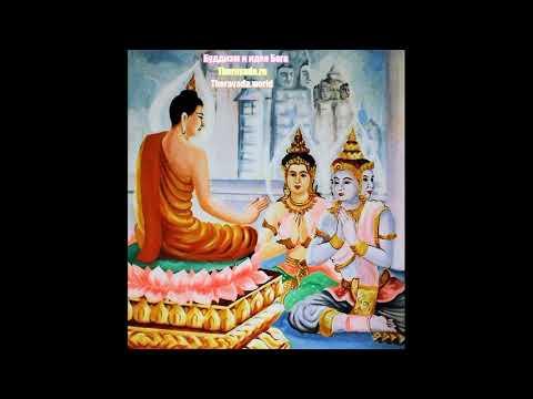 Буддизм и идея Бога творца (Будда vs. Все другие учения, религии )