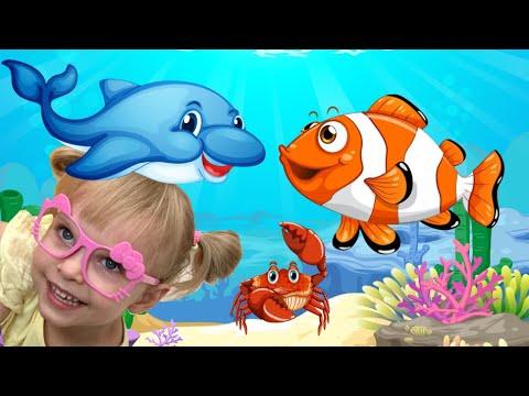 Сказка стих - Рыбка клоун. Видео для детей - аудиосказка, добрые мультики