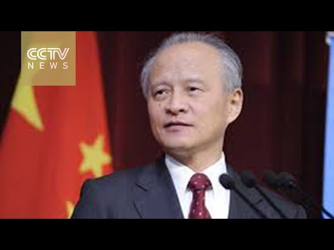 Interview with Chinese Ambassador to US