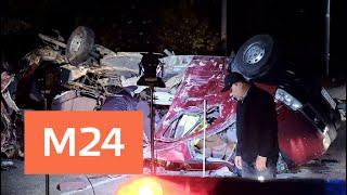 Смотреть видео В Чувашии в ДТП с микроавтобусом погибли 12 человек - Москва 24 онлайн