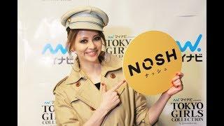 モデルの香里奈さんが9月2日さいたまスーパーアリーナで行われた「マイ...