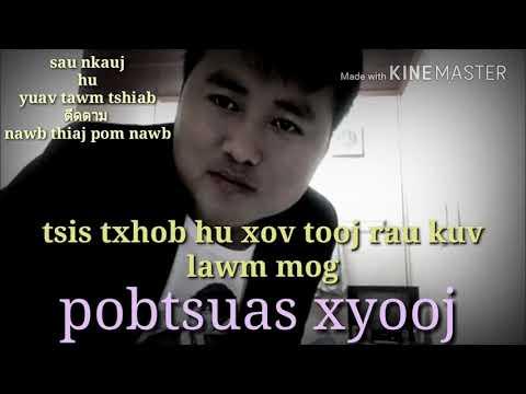 Pobtsuas xyooj: txhob hu kuv lawm mog : sau nkauj yuav tawm tshiab : ( 2019 ) thumbnail
