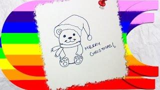 how to draw a cartoon christmas teddy bear Thumbnail