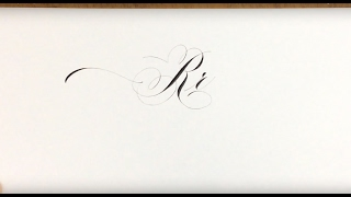 Calligraphy R - hand lettered ABCs 2017