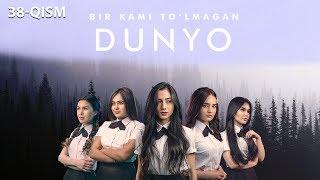 Bir kami to'lmagan dunyo (o'zbek serial) | Бир ками тўлмаган дунё (узбек сериал) 38-qism