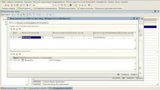 1С:Зарплата и Управление Персоналом 8(Зарплата и Управление Персоналом. Занесение вычетов сотрудников. http://rg-soft.ru/video/, 2009-01-16T13:13:46.000Z)