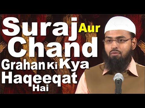 Suraj Aur Chand Grahan Ki Kya Haqeeqat Hai By Adv. Faiz Syed