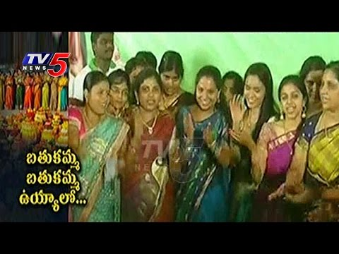 All Set For Telangana's Floral Festival 'Bathukamma' | Telangana Jagruthi | TV5 News