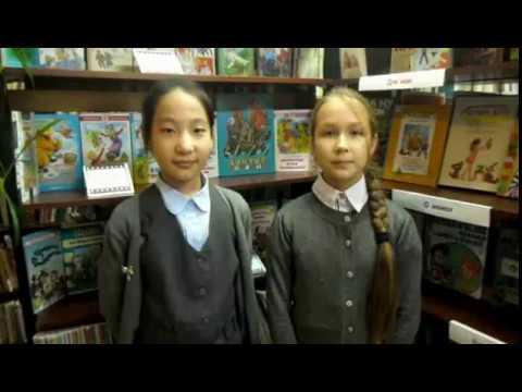 Изображение предпросмотра прочтения – «детская библиотека №14» читают произведение «Стрекоза и Муравей» И.А.Крылова
