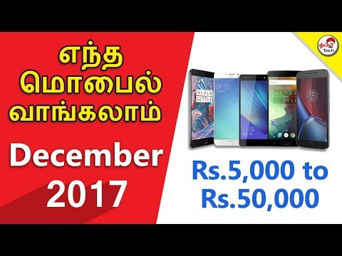 Download Youtube: Top Smartphones to Buy ( Rs.5000 to Rs.50,000) - December 2017 + New Year Offer | Tamil Tech