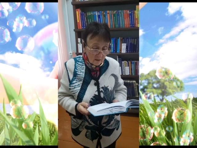 Изображение предпросмотра прочтения – ТамараБрыкина читает произведение «Потратьте время на дела благие» М.С.Сафиулина