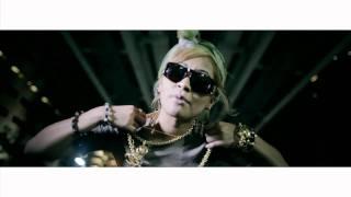 Honey Cocaine (Tyga's Female Artist) - Feel Shit