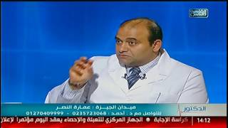 #القاهرة_والناس |  فنيات علاج مشاكل البروستاتا مع دكتور أحمد أبو طالب فى #الدكتور
