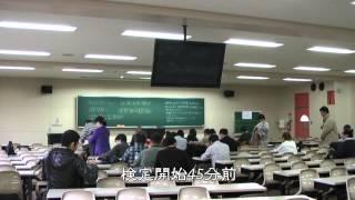 第7回奈良まほろばソムリエ検定の風景 奈良大学 2013/01/13