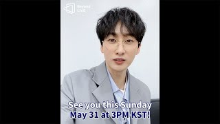 SUPER JUNIOR LIVE - Beyond the SUPER SHOW: Invitation from EUNHYUK✉