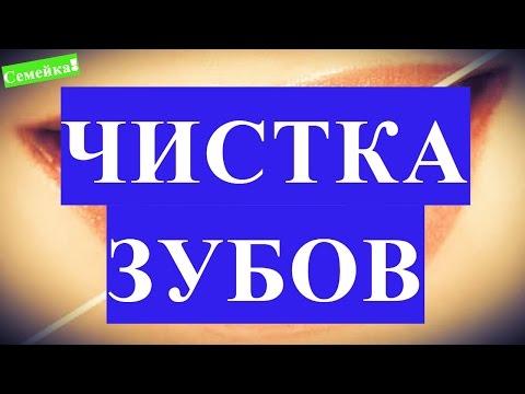 """Стоматология """"22 Век"""", стоматологическая клиника в Москве"""