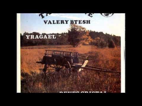 Valérie Btesh & Tangerine - Yragael (1979)