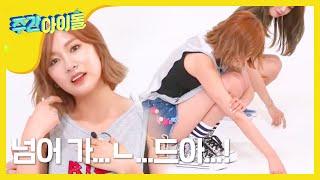주간아이돌 - (epidose-208) APINK random play dance