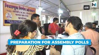 Watch: Preparation & security arrangements for Maharashtra, Haryana polls