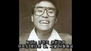 김건모 - 미안해요