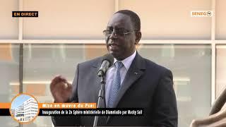Revivez l'inauguration sphère ministérielle de Diamniadio discours président Macky Sall
