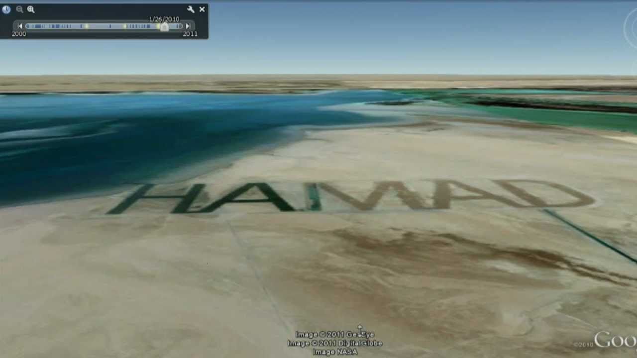 Hamad the biggest name in the desert name in sand visible from space hamad the biggest name in the desert name in sand visible from space island futaisi gumiabroncs Gallery