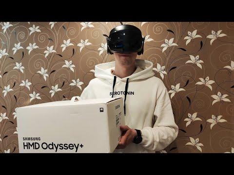 ШЛЕМ ВР Samsung HDM Odyssey Plus. Распаковка, установка, первое впечатление. Лучший WMR ШЛЕМ!