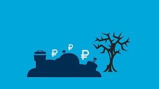 видео Программы для экологов – расчет платы за негативное воздействие на окружающую среду(НВОС), экологические платежи, экологическая отчетность